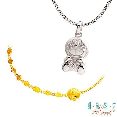 甜蜜約定 Doraemon 唯一哆啦A夢純銀墜子+歡樂黃金手鍊