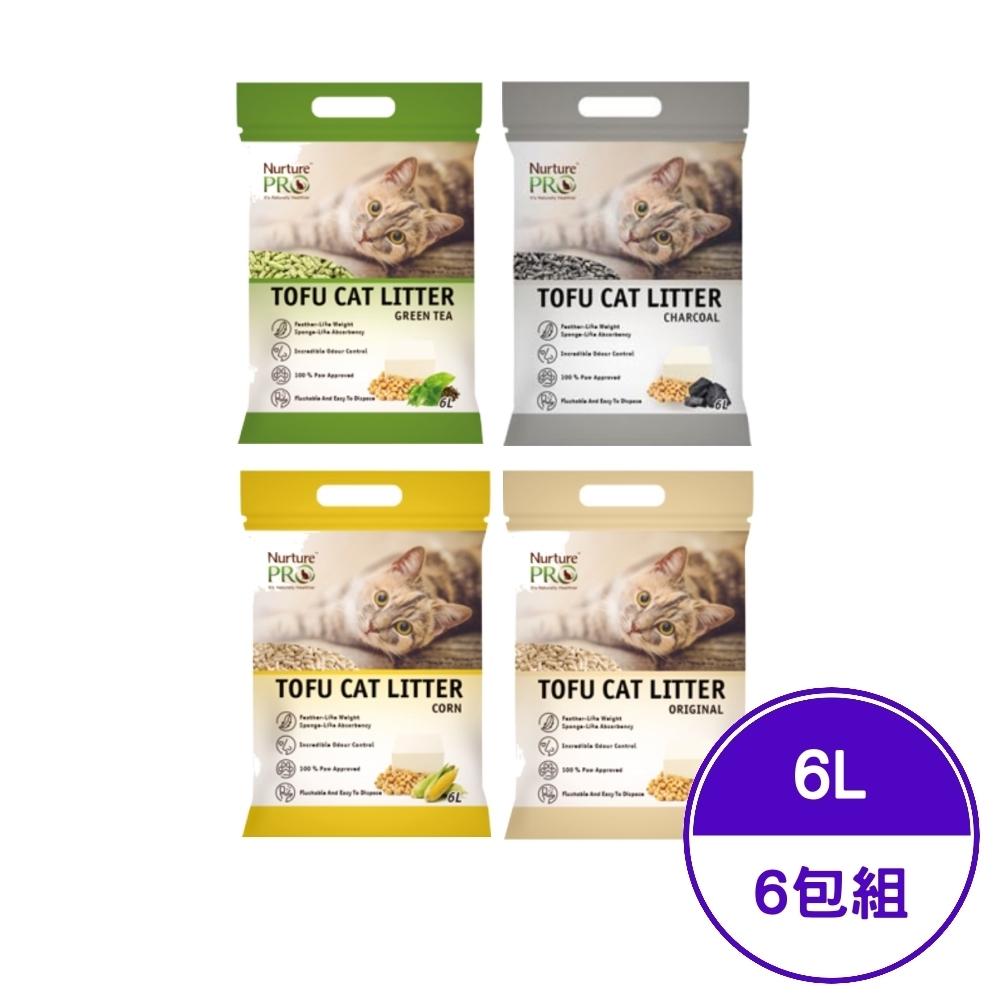 Nurture PRO天然密碼-100%天然豆腐砂系列 6L/2.8KG (6包組)
