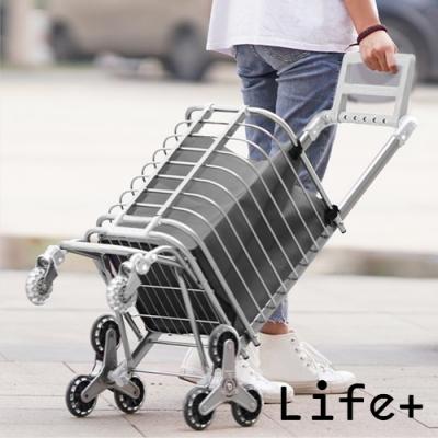 Life+ 多功能人體工學鋁合金爬樓梯購物車