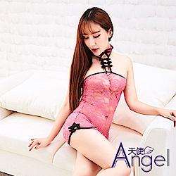Angel天使 性感旗袍情趣內衣睡衣 BP069粉