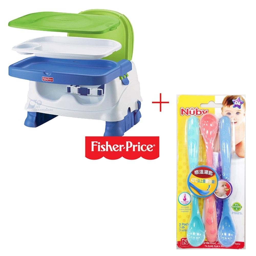 費雪牌 Fisher-Price寶寶小餐椅+Nuby 易握型感溫湯匙(3入)/顏色隨機出貨