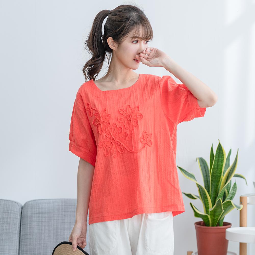 慢 生活 立體貼花刺繡肌理上衣- 橘