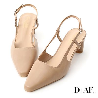 D+AF 魅力典雅.尖頭細帶後空中跟鞋*杏