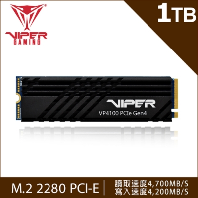 VIPER美商博帝 VP4100 1TB M.2 2280 PCIE SSD固態硬碟