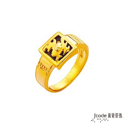 J'code真愛密碼 福祿雙全貔貅黃金戒指