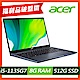 (福利品)Acer SF314-510G-53KN 14吋筆電(i5-1135G7/8G/512G SSD/Swift 3/藍) product thumbnail 2