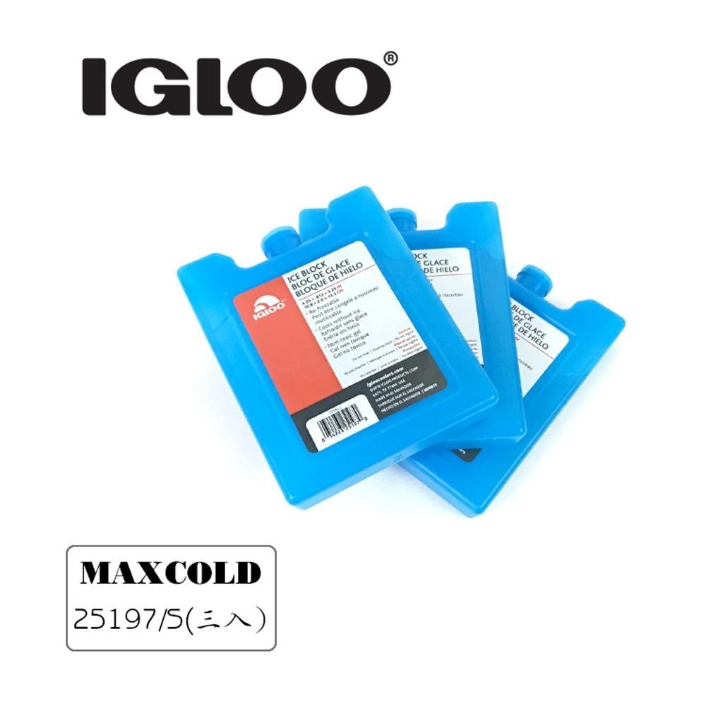 IgLoo 保冷劑 MAXCOLD 25197 S號 【三入一組】