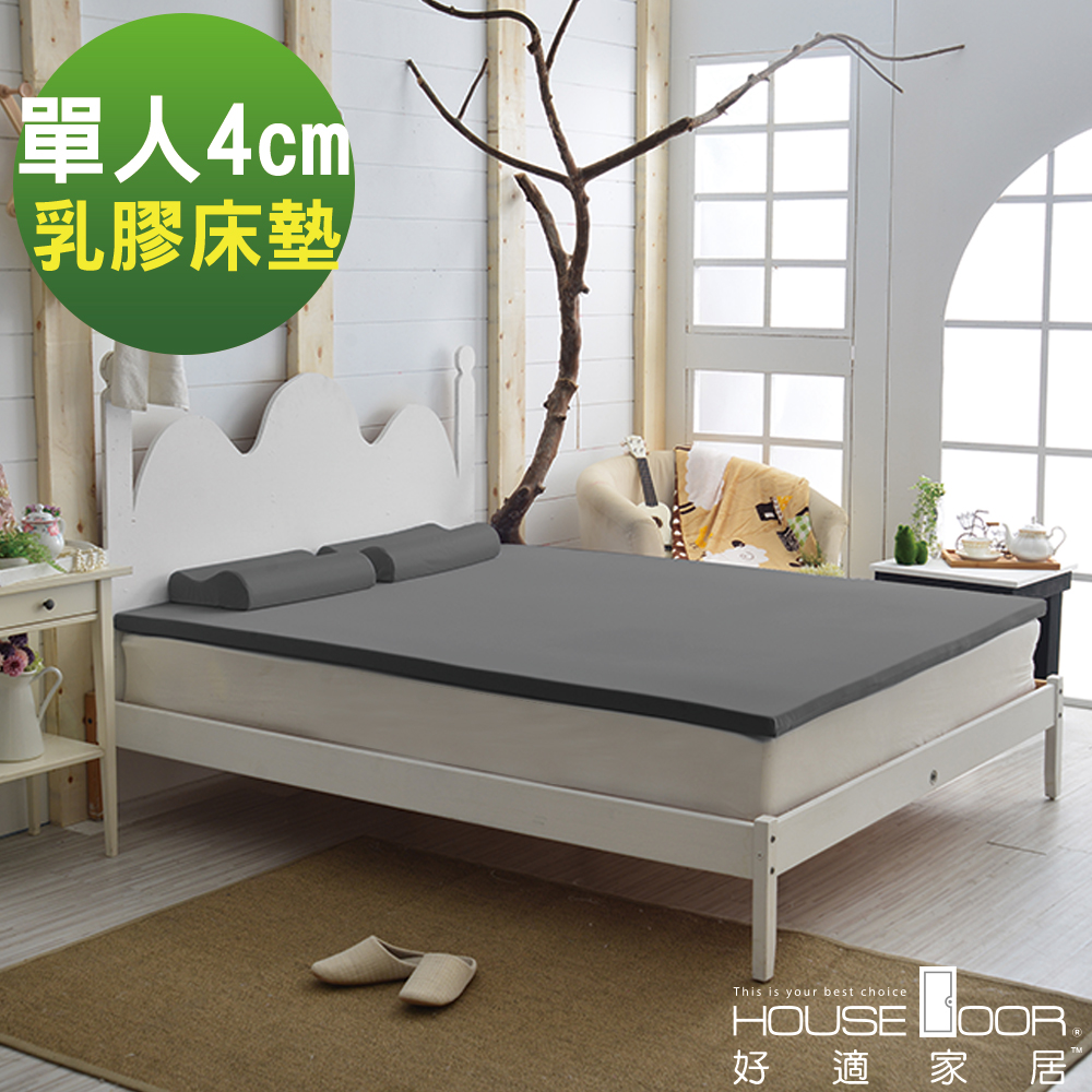 House Door 大和防蹣抗菌表布 4公分厚泰國Q彈乳膠床墊-單人3尺