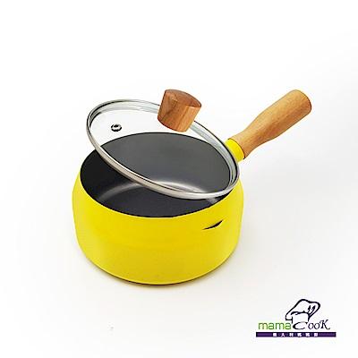 義大利Mama Cook 輕量奶鍋組16cm 鵝黃色(附蓋)