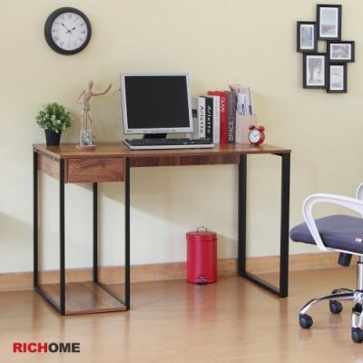 【RICHOME】哈利單抽工作書桌120*60*75CM