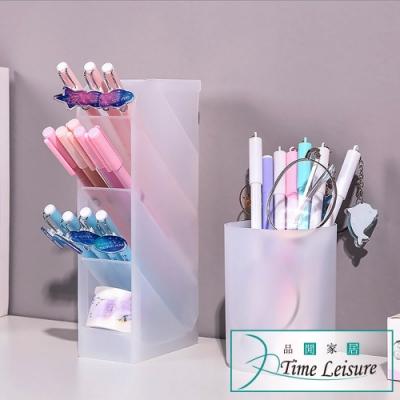 Time Leisure 日式透明磨砂文具化妝品筆筒收納斜插工具盒2入套組