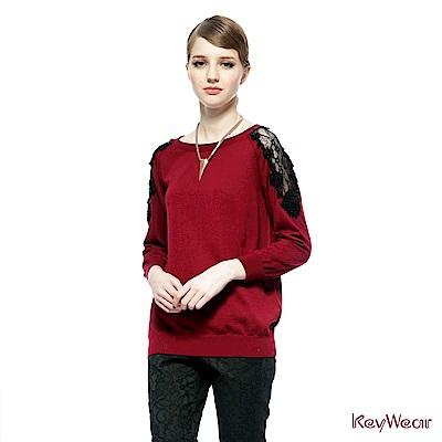 KeyWear奇威名品   法式繁複手工毛衣-暗紅色