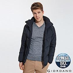 GIORDANO 男裝80%鴨絨可拆帽羽絨外套-66 標誌海軍藍