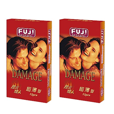 FUJICONDOM 芙莉詩 烈火情人 衛生套 保險套 12入/盒x2盒