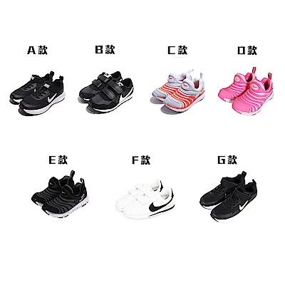 【時時樂限定】NIKE童鞋經典童鞋-多款任選