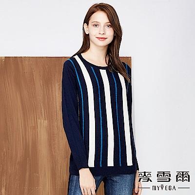 【麥雪爾】跳色條紋針織上衣-藍