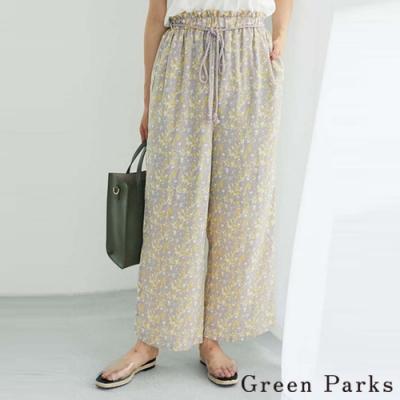 Green Parks 抽像圖案綁帶長褲