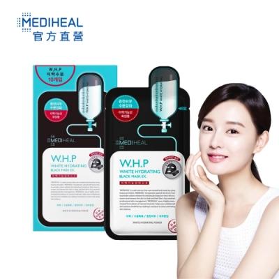 MEDIHEAL 高效特強美白補水黑面膜25ml 10片/盒