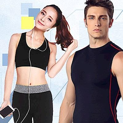 HOLD住你的身型!運動內衣/塑身衣 超值特惠價 全館85折