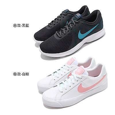 Nike 休閒鞋2款任選