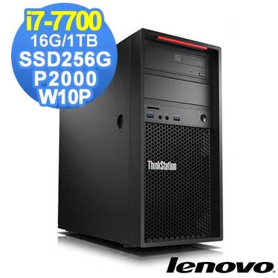 Lenovo P320 i7-7700/16G/1TB+256G/P2000/W10P