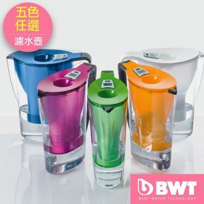 [下殺53折]BWT德國倍世 Mg2+鎂離子健康濾水壺2.7L–(五色任選)(內含濾芯*1)