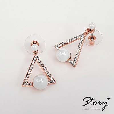 STORY故事銀飾 韓系氣質時尚耳環(四款任選)