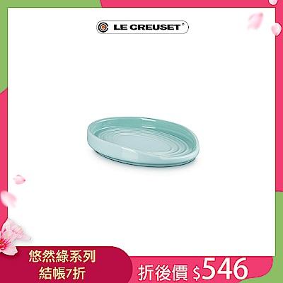 [結帳7折] LE CREUSET 瓷器橢圓鏟座盤(悠然綠)
