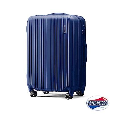 AT美國旅行者 24吋Munich四輪硬殼TSA行李箱(深藍)