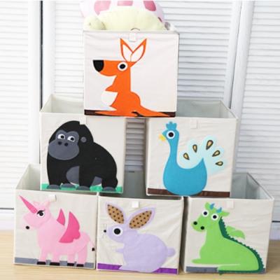 【Cap】可愛動物正方形摺疊收納箱