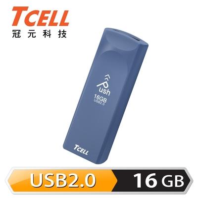 TCELL 冠元 USB2.0 16GB Push推推隨身碟(普魯士藍)