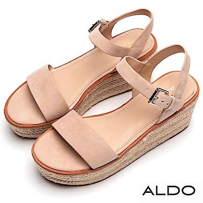ALDO 原色真皮鞋面麻花編織楔型涼鞋~氣質裸色