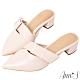 Ann'S氣質蔓生-不破內裡方結鞋帶顯瘦粗跟尖頭穆勒鞋 -杏 product thumbnail 1