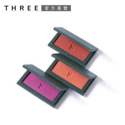 THREE 蜜光修容4g(3色任選)