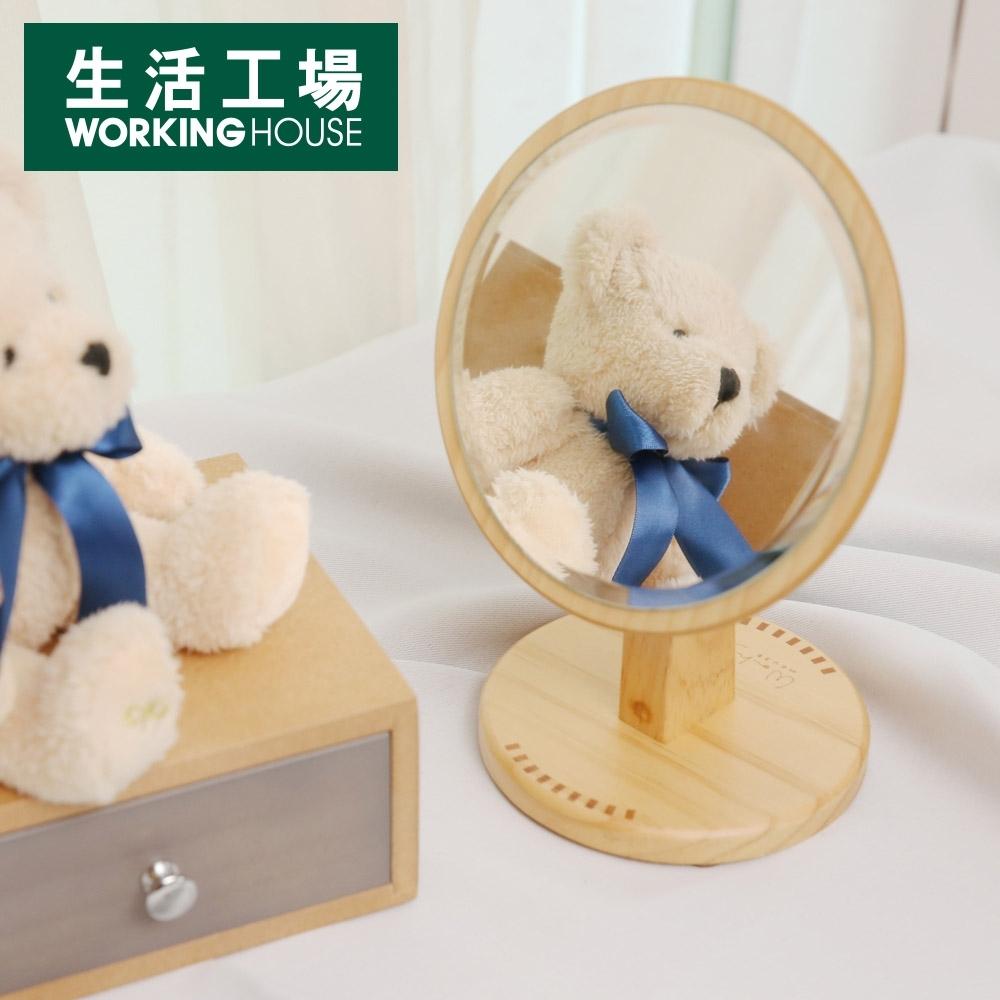 【品牌週全館8折起-生活工場】Clover幸運草松木桌鏡