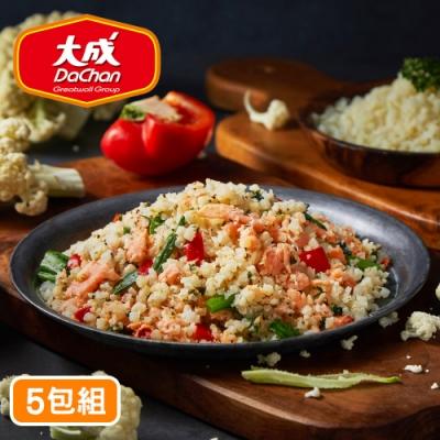 大成 義式鮭魚花椰米*5包組(250g±10%/包)