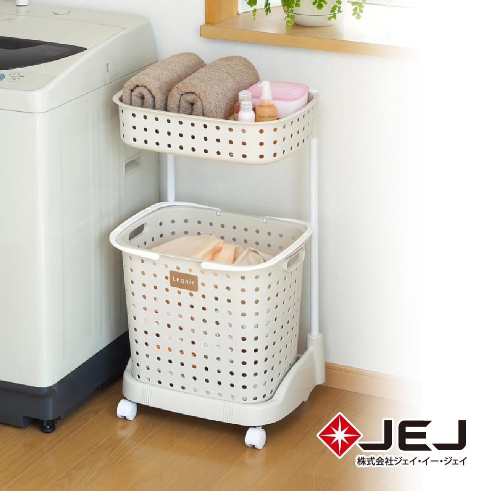 日本JEJ LEQAIR系列 2層洗衣籃附輪