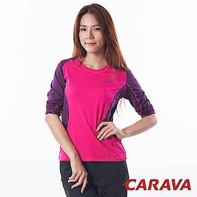 CARAVA《女款抗菌排汗長T》(紫紅)