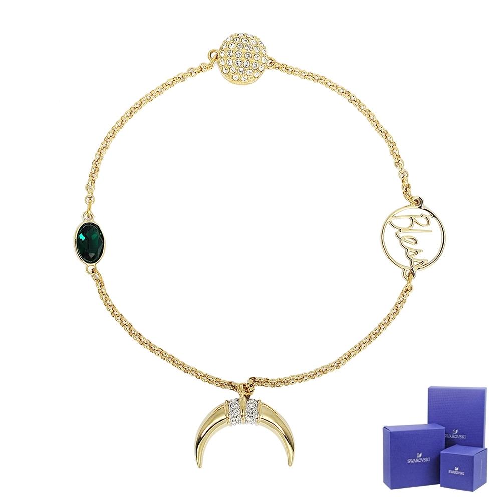 SWAROVSKI 施華洛世奇 Remix璀燦水晶牛角墜飾金色磁扣手鍊手環