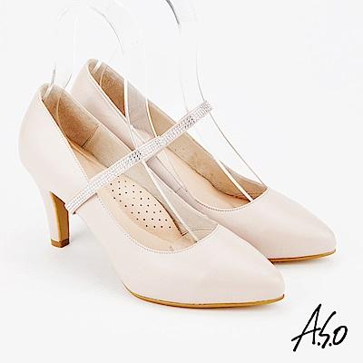 A.S.O 百變女伶 時尚優雅微尖頭高跟鞋 米