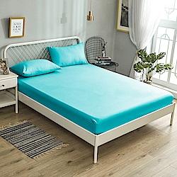 A-one 雪紡棉 純色系列-單人床包枕套二件組-琉璃青
