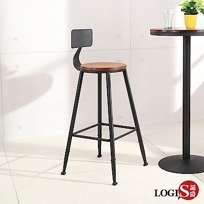 LOGIS|工業吧檯椅 高腳椅 酒吧椅  辦公椅 餐椅