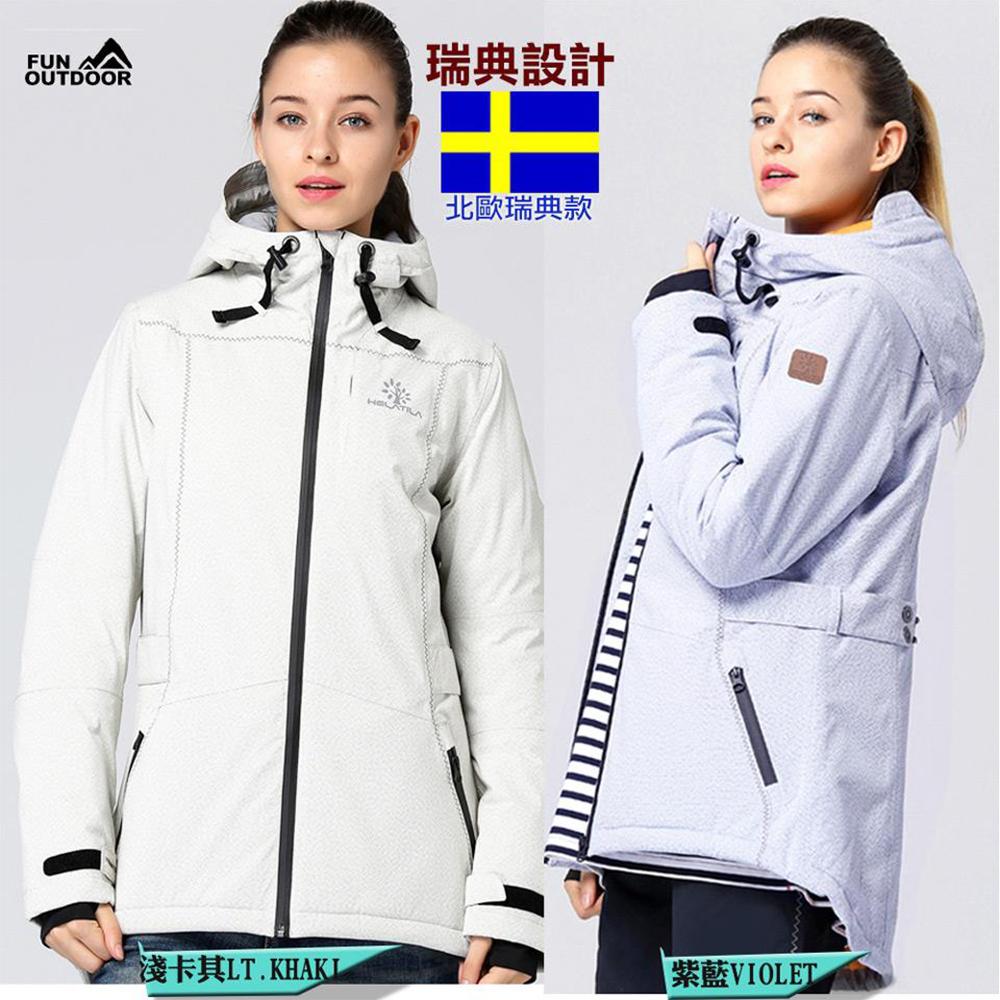 【戶外趣】女款國際專業極地雪衣全防水防風極暖加厚防風外套(LA1798L)