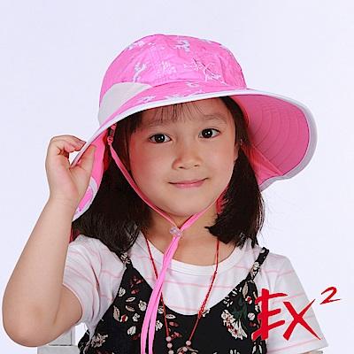 德國EX2 抗菌防曬大簷帽(女童版)(桃紅)