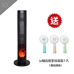 io壁爐式陶瓷電暖器