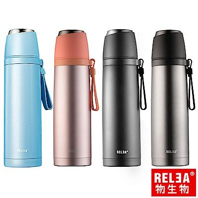 香港RELEA物生物 君悅一蓋兩用不鏽鋼保溫杯500ml(四色)