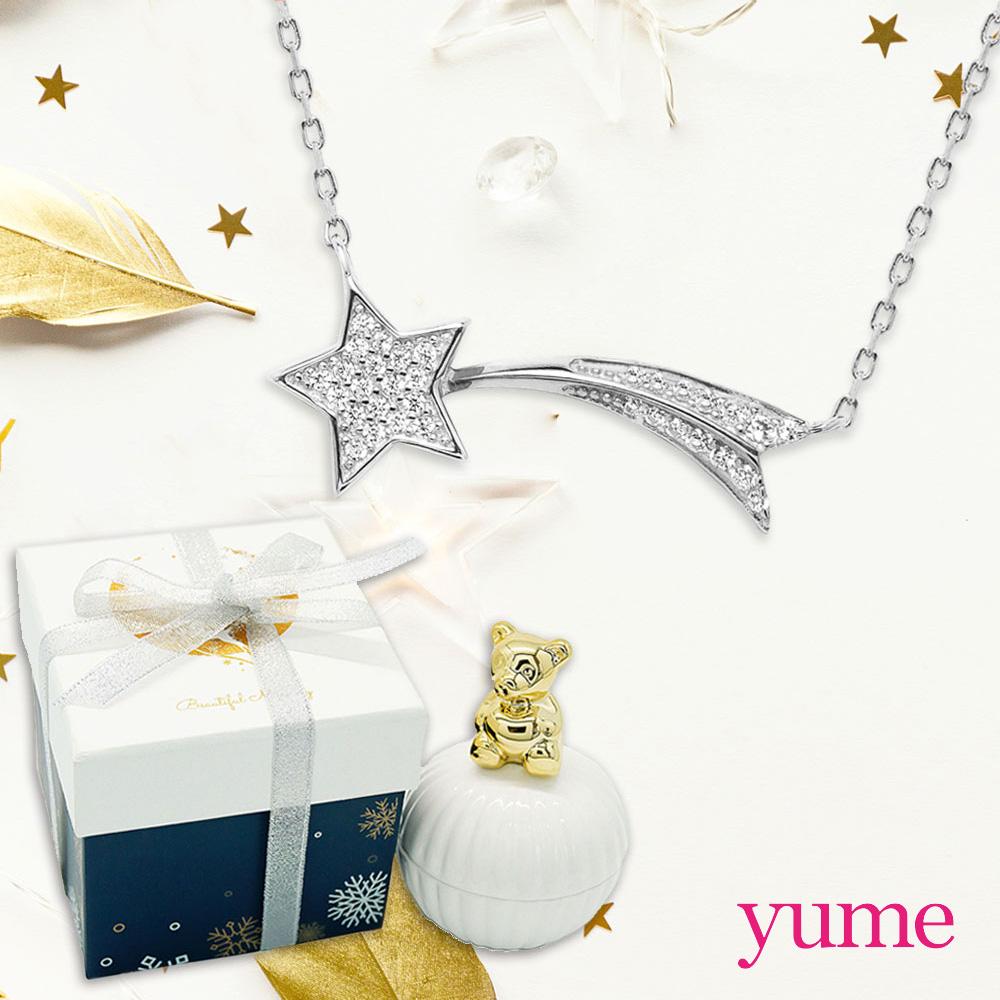 YUME 許願星項鍊(小熊耶誕禮盒)