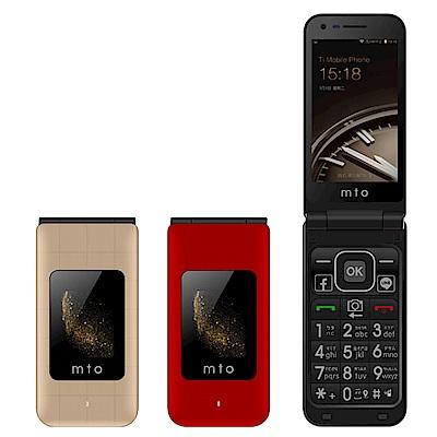 MTO M 18   4 G雙卡雙待親情定位老人折疊智慧型手機