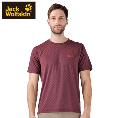 【Jack Wolfskin 飛狼】男 圓領短袖排汗衣 T恤『葡萄紫』