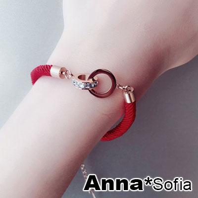 【3件5折】AnnaSofia 幸運紅繩數字鑽輪 手環手鍊(金系)